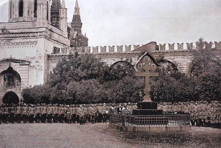 15 апреля в истории. Великий князь Сергей Александрович