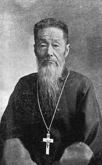 Отец Павел Савабэ