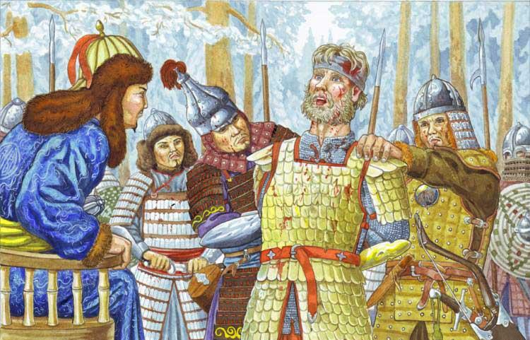 Пленник в татарском плену