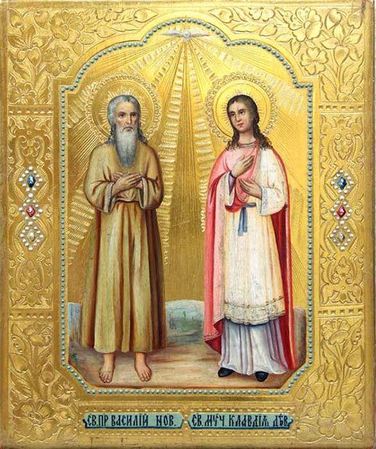 Преподобный Василий Новый, Константинопольский