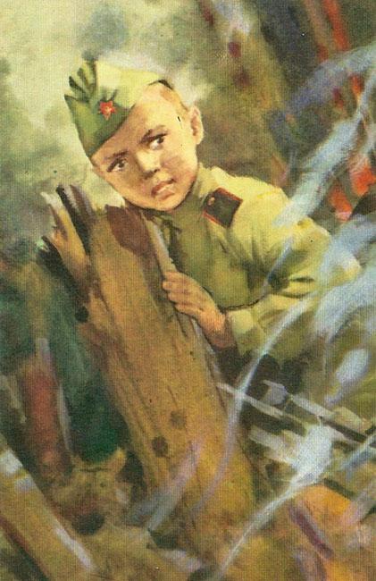 Шестилетний боец Сережа Алешков