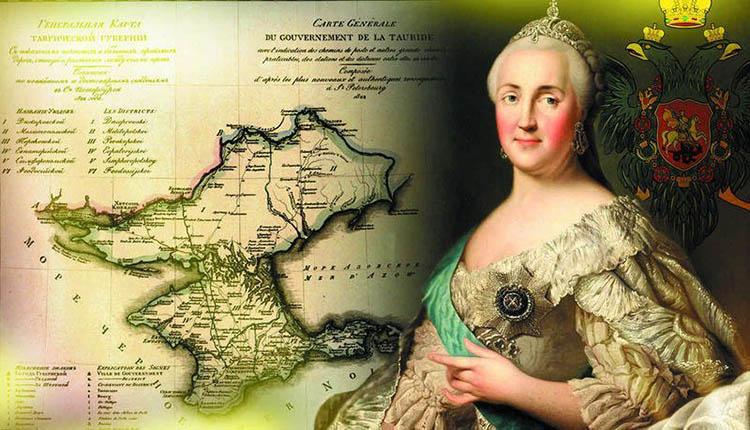 Таврическая губерния и Екатерина Великая