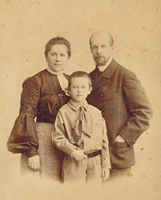Василий и Ольга Муравьевы с сыном