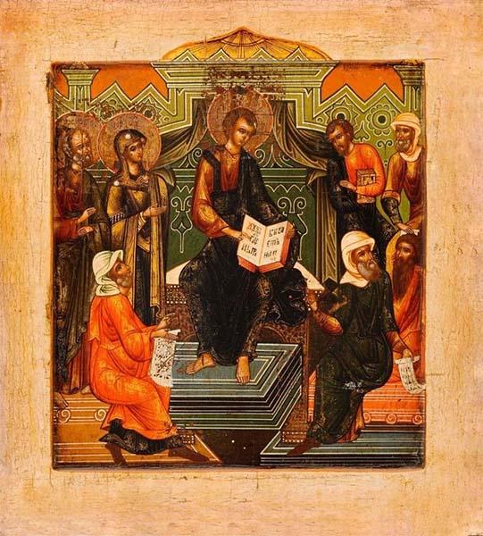 Икона Преполовение Пятидесятницы