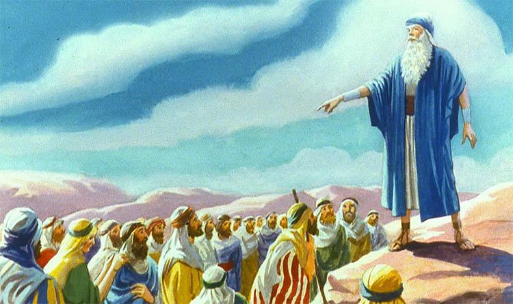 Моисей и народ