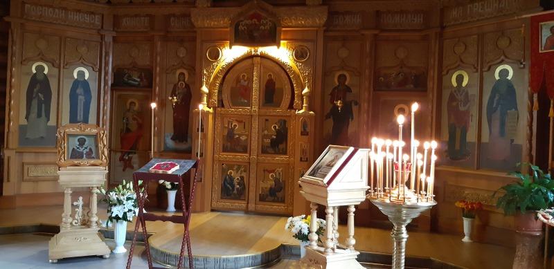 Молебен пред Б. М. Нечаянная Радость и свт. Николаю Чудотворцу