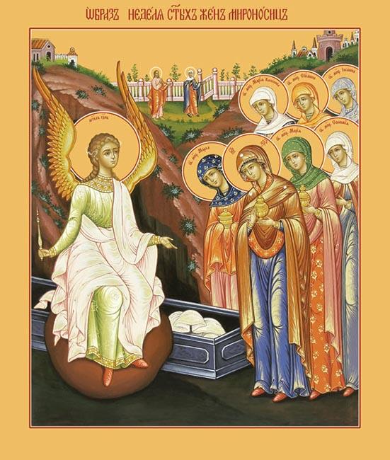 Образ Неделя святых Жен-мироносиц