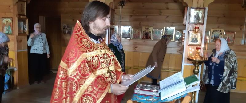 Отец Димитрий совершает Молебен