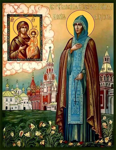 Преподобная Евфросиния (в миру Евдокия) Московская