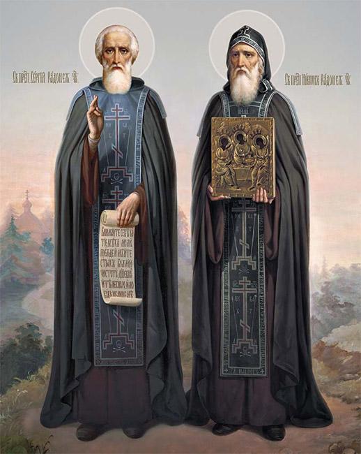 Преподобные Сергий и Никон Радонежские