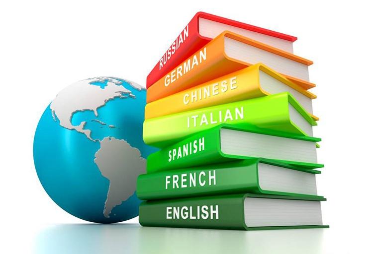 Разные языки