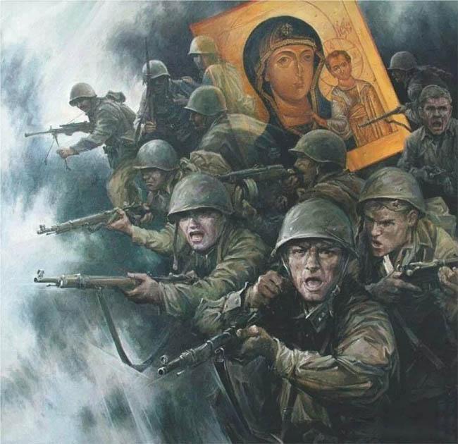 Солдаты и икона