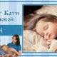 Сон | Тест Кати Р.
