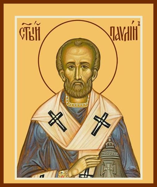 Св. Павлин, епископ Ноланский