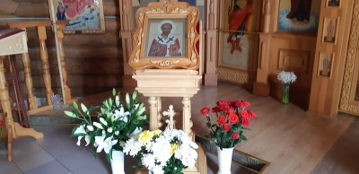 Цветы у святителя Николая
