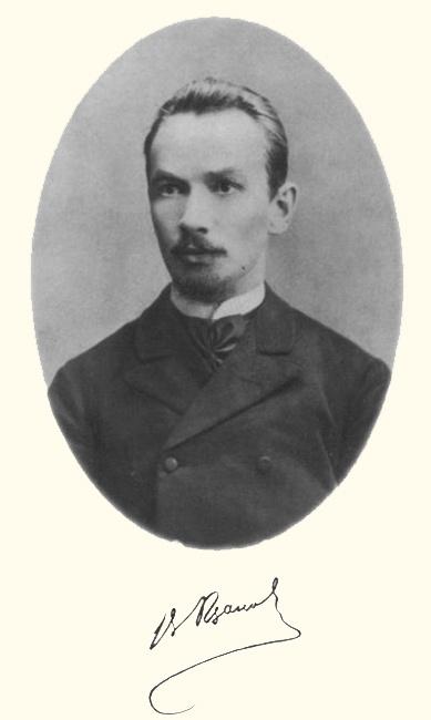 Василий Васильевич Розанов в молодости
