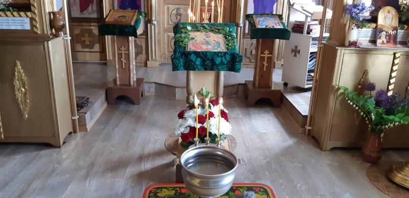Водосвятный Молебен Святой Троице