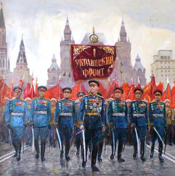 1 Украинский фронт на Параде Победы