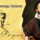6 июня в истории. Александр Пушкин