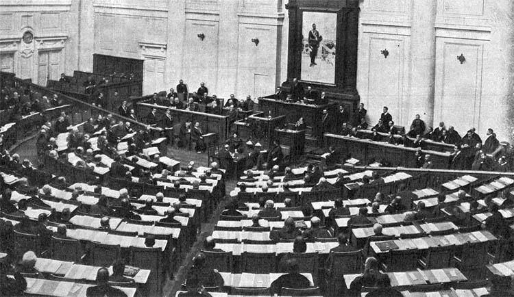 Государственная Дума 3-го созыва