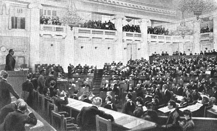 Государственная Дума второго созыва