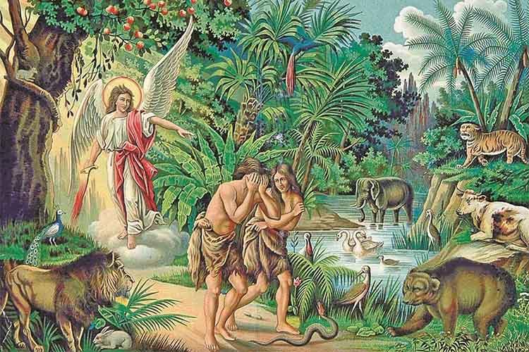 Изгнние Адама и Евы