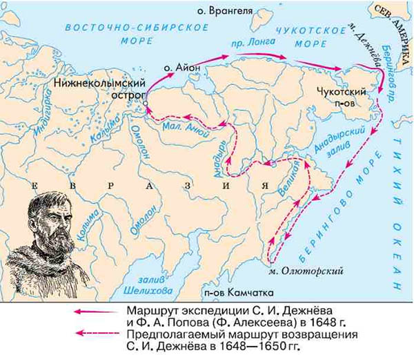 Маршрут экспедиции Дежнева