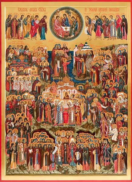 Образ всех святых в земле Русской