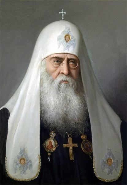 Патриарх Московский и всея Руси Сергий