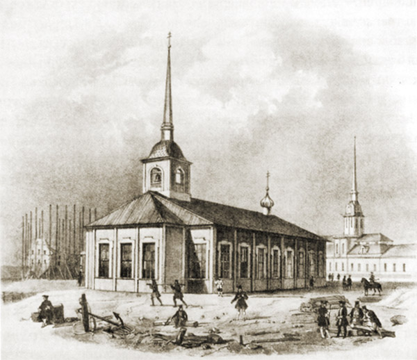 Первая Исаакиевская церковь