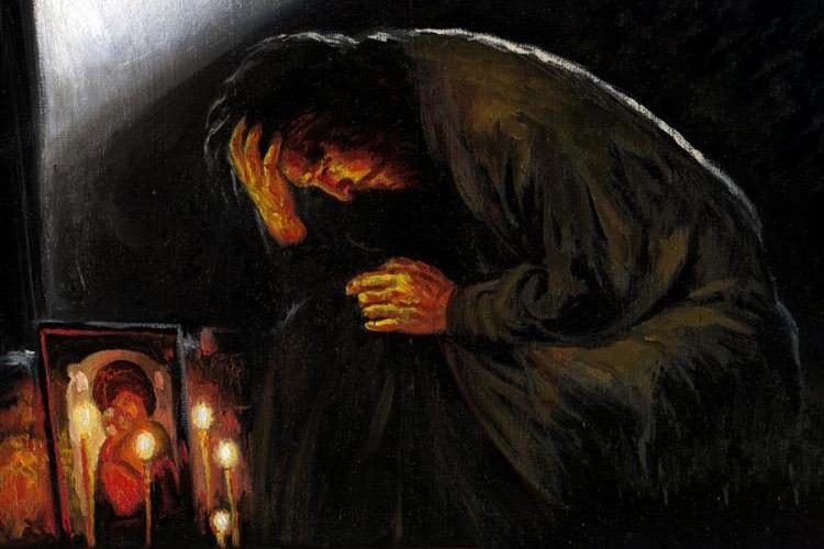 Раскаяние