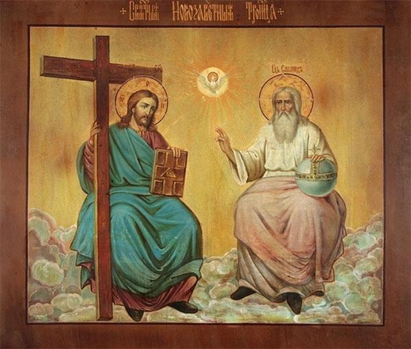 Святая Новозаветная Троица