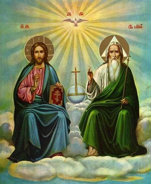 Святая Троица Новозаветная