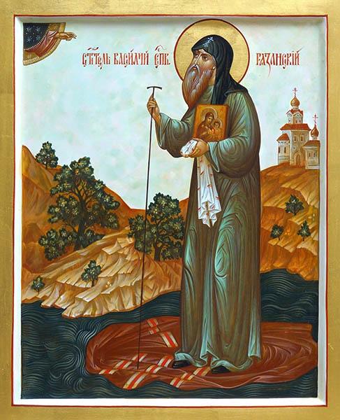 Святитель Василий, епископ Рязанский