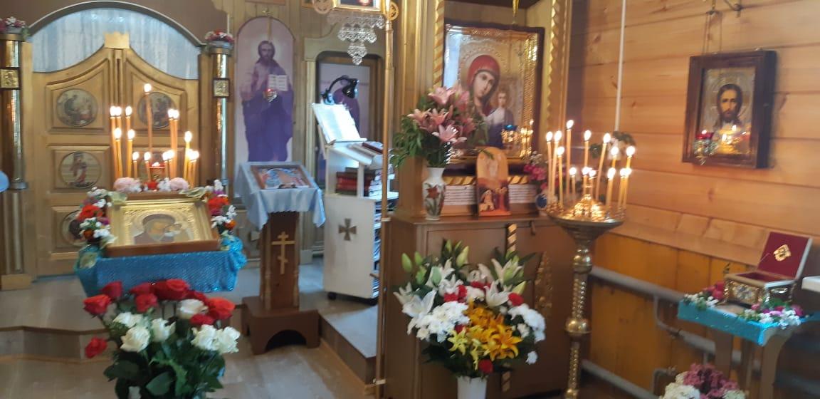 Цветы к святым образам Божией Матери