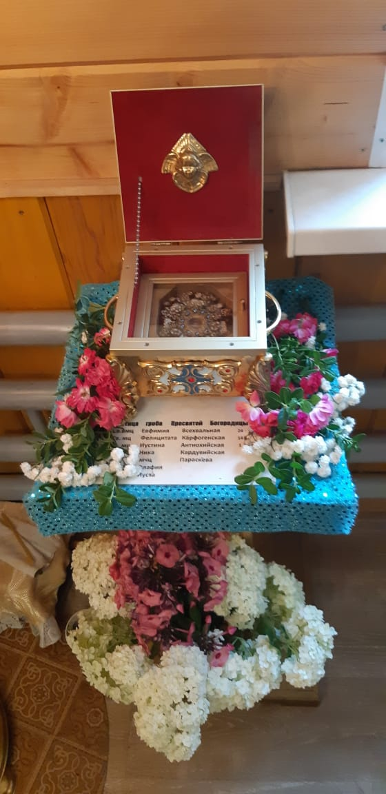Ковчег с частицей гробницы Пресвятой Богородицы