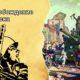 3 июля в истории. Освобождение Минска