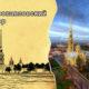 9 июля в истории. Петропавловский собор