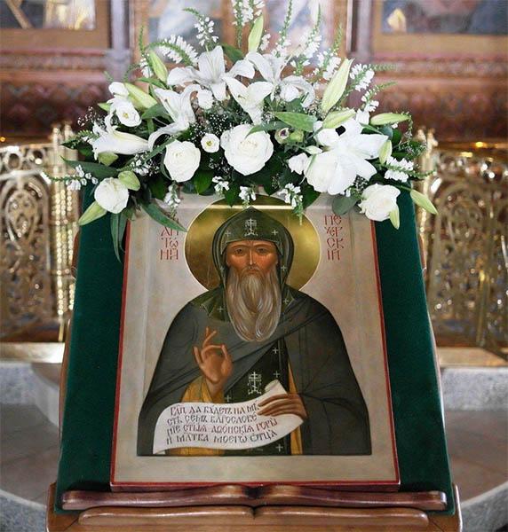 Икона Антония Печерского на аналое