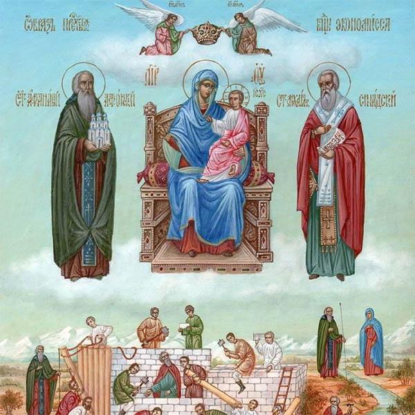 Икона Пресвятой Богородицы, именуемая «Экономисса»