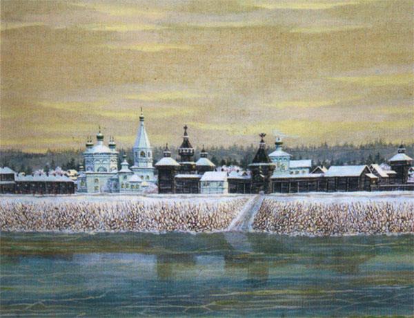 Иркутск.XVIII век