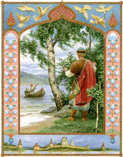 Князь Игорь и будущая княгиня Ольга