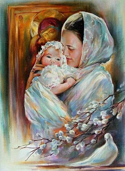 Благословение на создание семьи