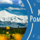 О горах | Рассказ Миши Р.