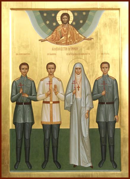 Образ Алапаевских мучеников