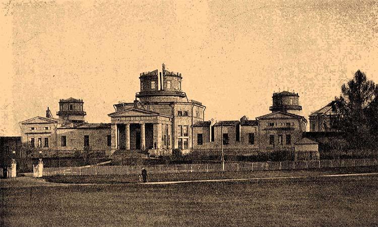Общий вид на Пулковскую обсерваторию