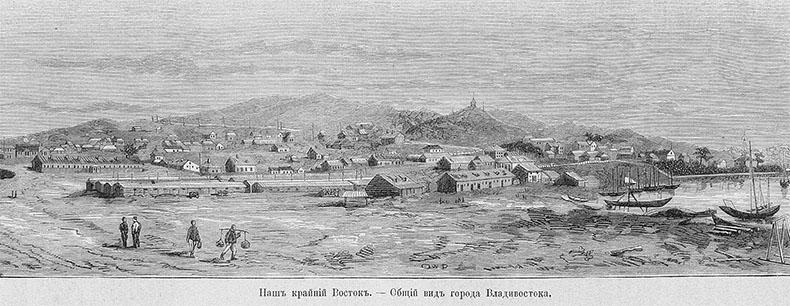 Общий вид Владивостока, 1880 год