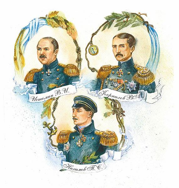 Павел Нахимов, Владимир Истомин и Владимир Корнилов