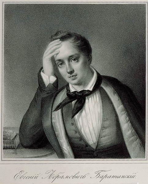 Поэт Евгений Баратынский