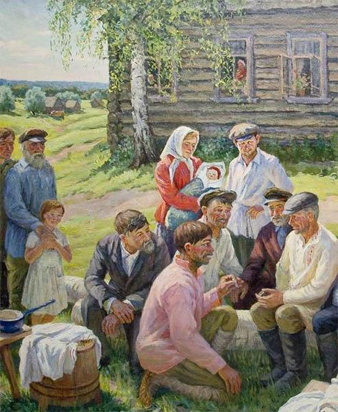 Собрание людей